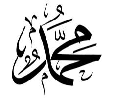 Muhammad-2-940x1005