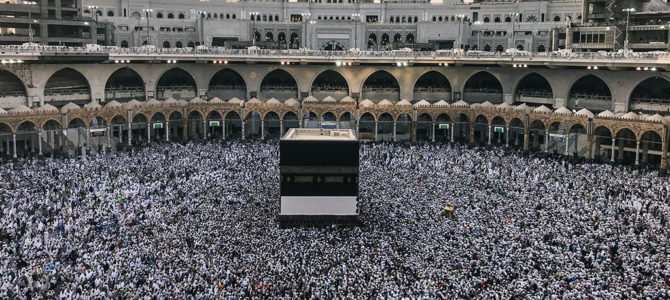 Spirituality of Hajj: Personal Experiences and Reflections