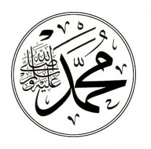 Muhammad-2-White-940x925