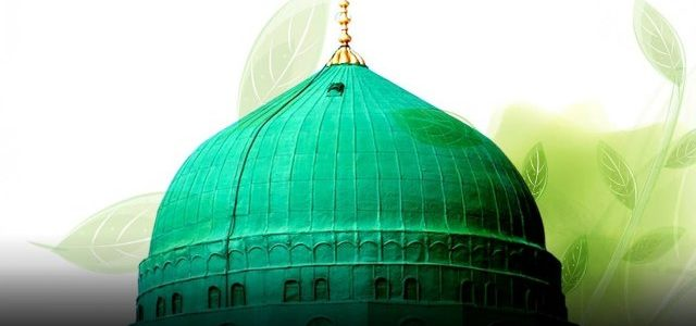 Loving the Prophet ﷺ is the essence of Islam