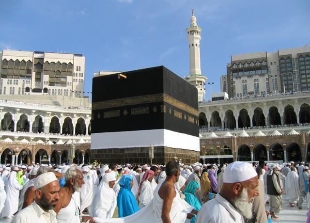Eid Ul Adha and Qurbani