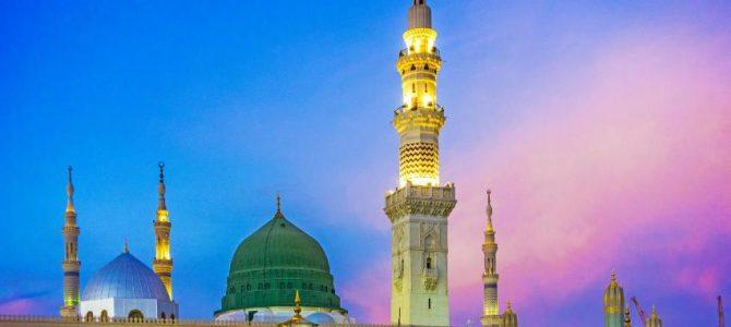 How relevant is the Prophet Muhammad ﷺ today?