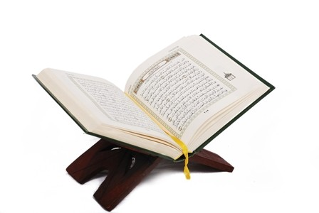 Why do we need a new translation of the Qur'an?