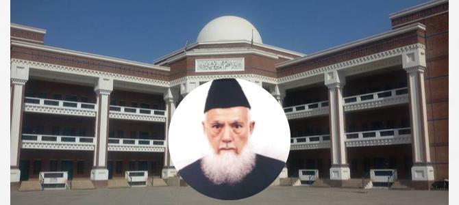 A tribute to Pir Muhammad Karam Shah (1918-1998)