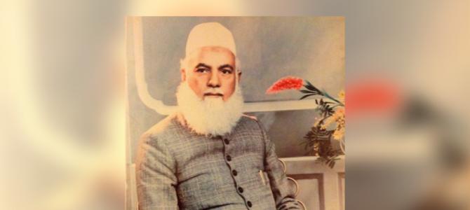 Pir Muhammad Karam Shah: Scholar & Saint