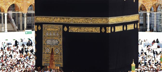 The life of Ibrahim teaches devotion and sacrifice (Part 2)