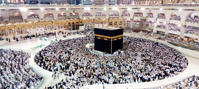 Spiritual experiences and reflections on the Hajj