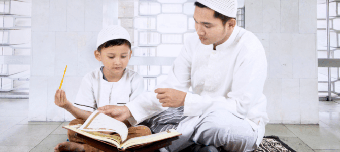 The next generation of British Muslims: The role of the Quran School in their development