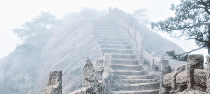 Being mindful in a foggy misty world: The meaning of Taqwa (Part 1)